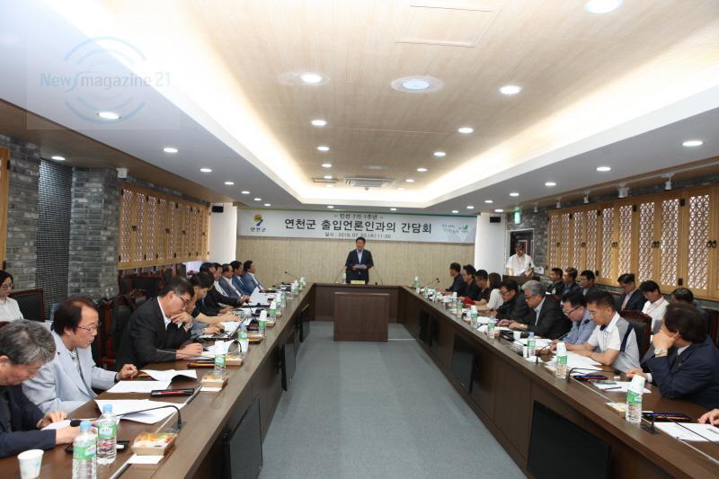 민선7기 1주년 출입언론인과의 간담회(1).JPG