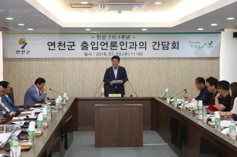 민선7기 1주년 출입언론인과의 간담회(3).JPG