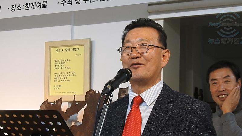 연천문학17집출판_15.jpg