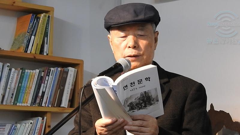 연천문학17집출판_18.jpg
